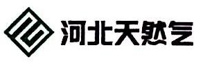 河北省天然气有限责任公司承德分公司 最新采购和商业信息