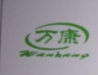 唐山万康农业科技有限公司 最新采购和商业信息