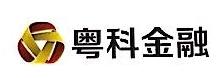 广东省粤科众筹股权交易股份有限公司 最新采购和商业信息