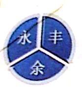贵州永丰余投资项目咨询有限公司 最新采购和商业信息