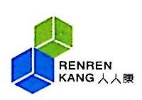 云南人人康环保科技有限公司 最新采购和商业信息
