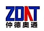 北京仲德奥通信息咨询有限公司 最新采购和商业信息