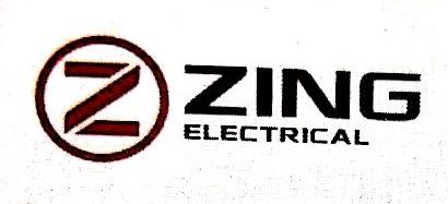 东莞市日盈机电有限公司 最新采购和商业信息