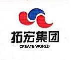 中航拓宏(西安)置业有限公司 最新采购和商业信息
