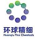 宜兴环球精细化工有限公司 最新采购和商业信息