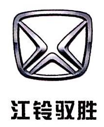 深圳市江铃汽车贸易有限公司 最新采购和商业信息