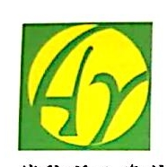 浙江鸿远消防技术有限公司 最新采购和商业信息