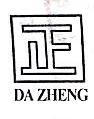 天津市大正包装材料有限公司