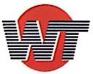 卓盈塑胶制品(惠州)有限公司 最新采购和商业信息