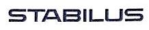 斯泰必鲁斯(江苏)有限公司 最新采购和商业信息