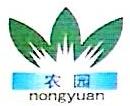 河南农园农业科技开发有限公司