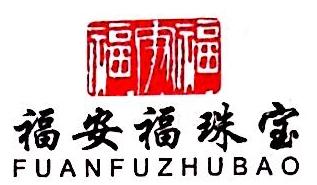 株洲金地文化发展有限责任公司 最新采购和商业信息
