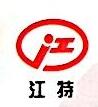 湖北江南专用特种汽车有限公司 最新采购和商业信息