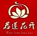 济南盛光食品有限公司 最新采购和商业信息