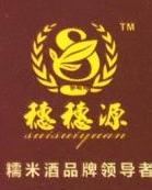 江西岁岁源酒业有限公司 最新采购和商业信息