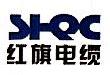 广西红缆电线电缆股份有限公司 最新采购和商业信息
