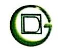 昆明深绿节能科技有限公司