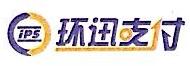 迅付信息科技有限公司杭州分公司 最新采购和商业信息