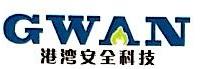 温州港湾安全科技有限公司 最新采购和商业信息