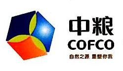 中粮国际(北京)有限公司湖北分公司 最新采购和商业信息