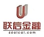 上海联信金融信息服务有限公司 最新采购和商业信息