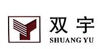 东莞市双宇装饰工程有限公司 最新采购和商业信息