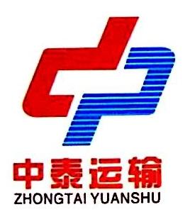 泉州中泰运输有限公司 最新采购和商业信息