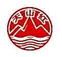 新疆天山红药业有限公司 最新采购和商业信息