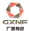 广西矿建集团有限公司梧州分公司 最新采购和商业信息