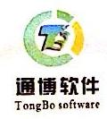 云南通博软件技术有限公司