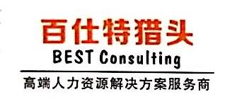 东莞市百仕特企业管理咨询有限公司 最新采购和商业信息