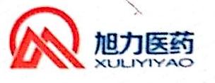 石家庄旭力医药科技有限公司 最新采购和商业信息