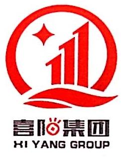 广东诺信汽车服务有限公司