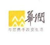 中国南洋进出口有限公司 最新采购和商业信息