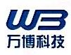 山东万博科技股份有限公司河北分公司 最新采购和商业信息