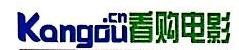 北京百乐看购网络科技有限公司 最新采购和商业信息