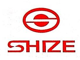 青岛世泽电子技术应用研究所有限公司