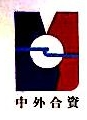 桐乡蓝宏制衣有限公司 最新采购和商业信息