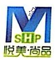 深圳市悦美尚品科技有限公司 最新采购和商业信息
