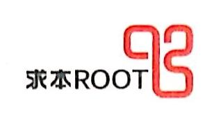 深圳市求本文化传播有限公司 最新采购和商业信息