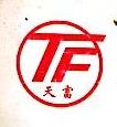 绍兴市天富纺织品有限公司 最新采购和商业信息