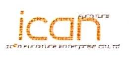 广州星盟进出口贸易有限公司 最新采购和商业信息