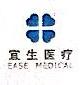 上海宜生医疗科技股份有限公司 最新采购和商业信息