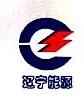辽宁辽能风力发电有限公司 最新采购和商业信息