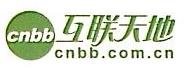 宁波海曙甬联文化传播有限公司 最新采购和商业信息