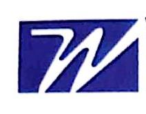 全日昌橡胶五金(深圳)有限公司 最新采购和商业信息
