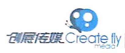 东莞市创展广告有限公司 最新采购和商业信息