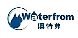 柳州市久桥环保设备有限公司 最新采购和商业信息