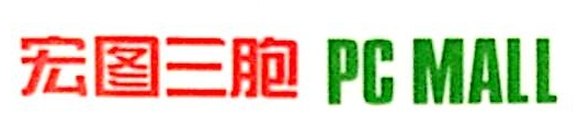 北京宏图三胞科技发展有限公司 最新采购和商业信息