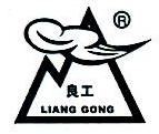 安吉县广泰化工纸业有限公司 最新采购和商业信息